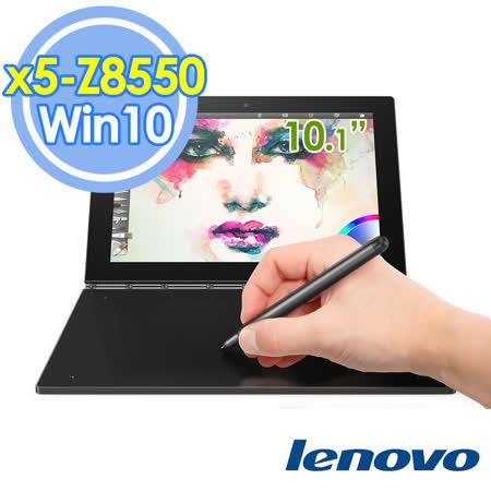Lenovo Yoga Book 搭載 Windows 10.1吋 x5-Z8550 四核 Win10 筆電