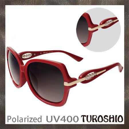 Turoshio TR90 偏光太陽眼鏡 H14020 C2 紅
