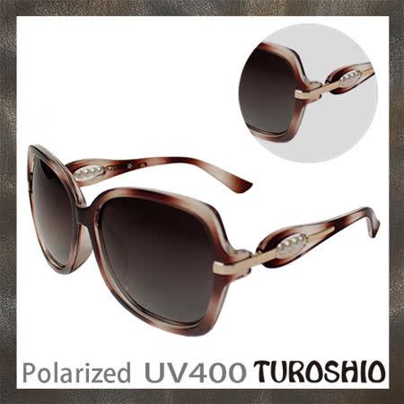 Turoshio TR90 偏光太陽眼鏡 H14020 C4 咖啡