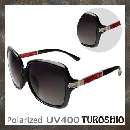 Turoshio TR90 偏光太陽眼鏡 H14021 C1 黑