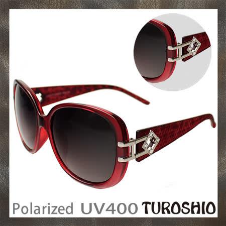 Turoshio TR90 偏光太陽眼鏡 H14027 C2 紅