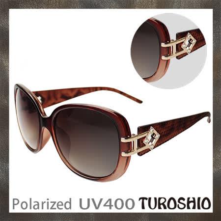 Turoshio TR90 偏光太陽眼鏡 H14027 C4 咖啡