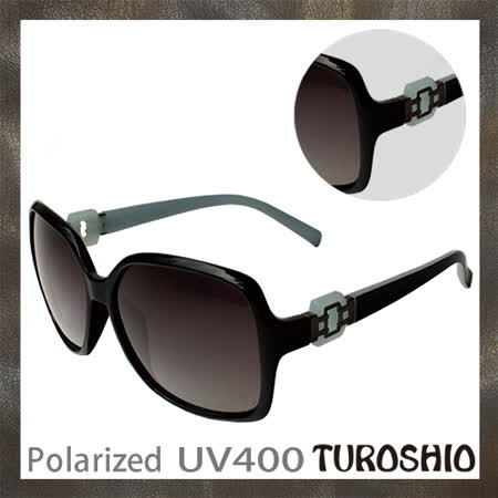 Turoshio TR90 偏光太陽眼鏡 TR6305-1 黑湖水綠