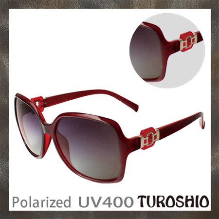 Turoshio TR90 偏光太陽眼鏡 TR6305-3 紅