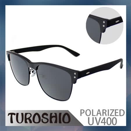 Turoshio TR90 偏光太陽眼鏡 5075 黑色