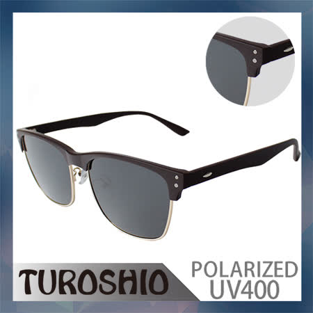 Turoshio TR90 偏光太陽眼鏡 5075 咖啡色