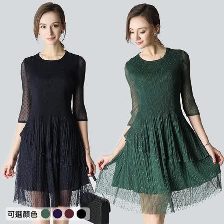 【糖潮】網紗波點不規則百摺裙壓摺洋裝(共四色)