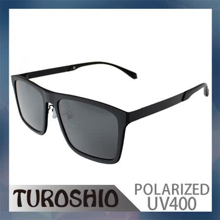 Turoshio TR90 偏光太陽眼鏡 5081 黑色