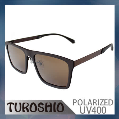 Turoshio TR90 偏光太陽眼鏡 5081 咖啡色