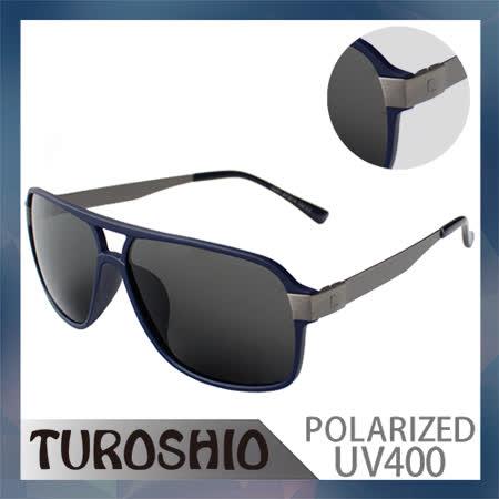 Turoshio TR90 偏光太陽眼鏡 6041 C2 藍色