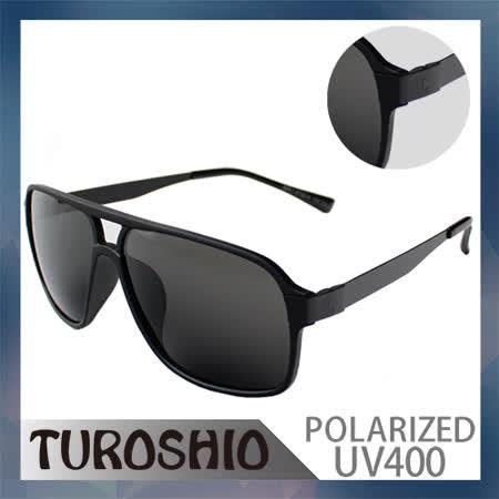 Turoshio TR90 偏光太陽眼鏡 6041 C3 黑色