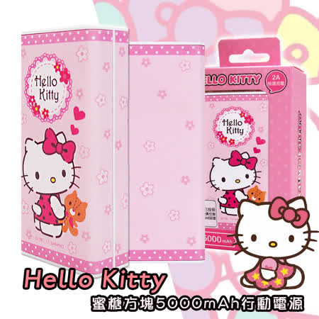 三麗鷗正版 Hello Kitty貓 蜜糖方塊 迷你5000mAh鋰聚合物行動電源(心花朵朵)