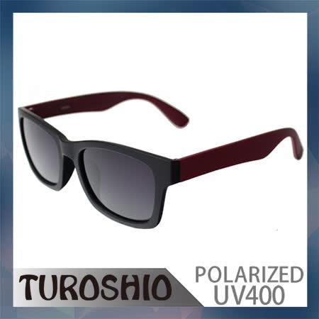 Turoshio TR90 韓版偏光太陽眼鏡 H14052 C10 黑酒紅