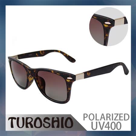 Turoshio TR90 韓版偏光太陽眼鏡 H14544 C4 琥珀色