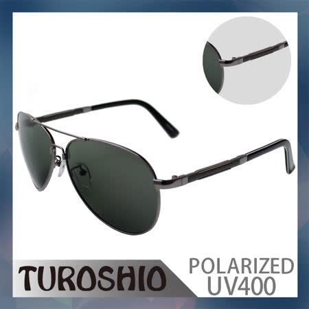 Turoshio 記憶合金偏光太陽眼鏡 P8323 C1 槍色