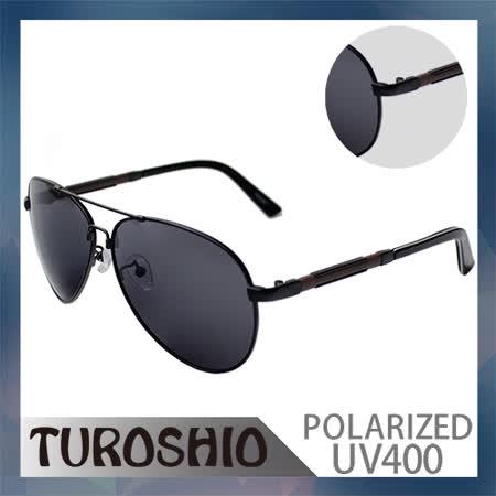 Turoshio 記憶合金偏光太陽眼鏡 P8323 C2 黑色