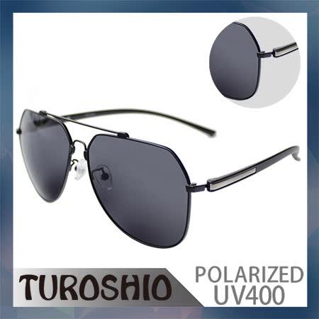 Turoshio 記憶合金偏光太陽眼鏡 P8563 C2 黑色
