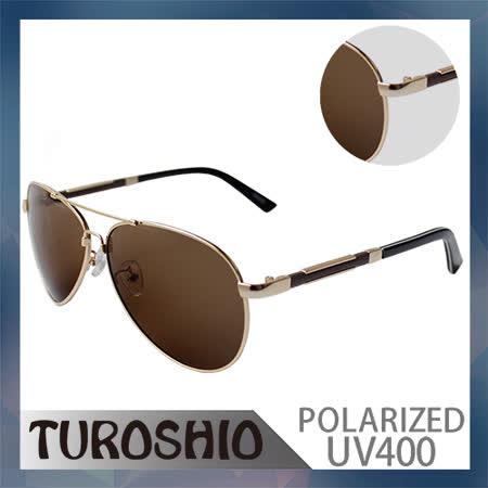 Turoshio 記憶合金偏光太陽眼鏡 P8323 C3 金色