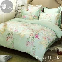Tonia Nicole 東妮寢飾 綠妮雅環保印染精梳棉涼被床包組(雙人)