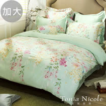 Tonia Nicole 東妮寢飾 綠妮雅環保印染精梳棉涼被床包組(加大)