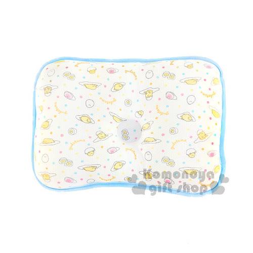〔小禮堂嬰幼館〕 佳美 蛋黃哥 寶寶枕頭~白.藍邊.多姿勢.點點滿版~中凹型