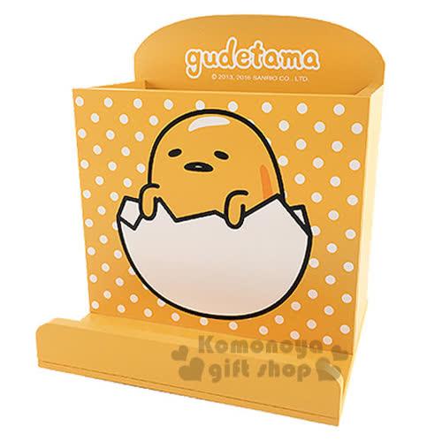 〔小禮堂〕蛋黃哥 木製信封筆筒座~黃.點點.坐蛋殼.GU~630003~