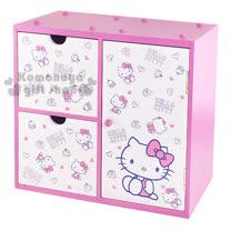 〔小禮堂〕Hello Kitty 積木式拉門雙抽收納盒《粉白.愛心.咖啡.蛋糕》可多個推疊