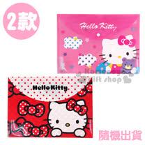 〔小禮堂〕Hello Kitty 扣式文件袋《A4.2款隨機出貨.紅/粉》橫式