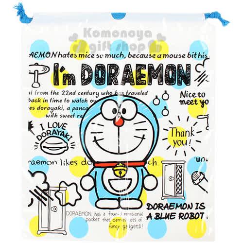 〔小禮堂〕哆啦A夢 防水束口袋~L.白.塗鴉風.黃藍點點~2017清涼夏日系列