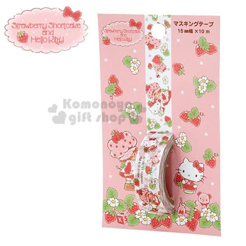 〔小禮堂〕Hello Kitty X Strawberry Shortcake 紙膠帶~白