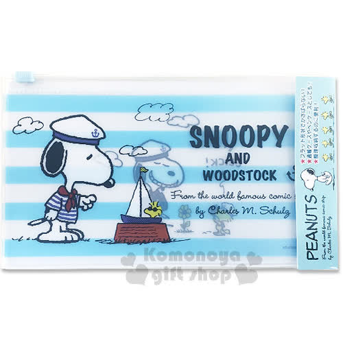 〔小禮堂〕史努比 透明夾鏈袋~藍白條紋.海軍風.船.糊塗塔克~