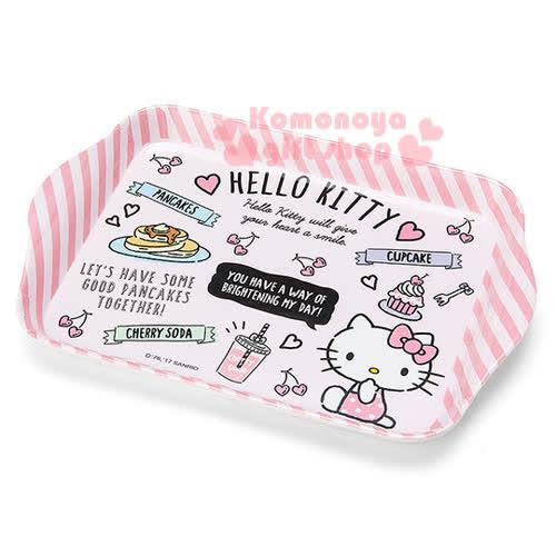 〔小禮堂〕Hello Kitty 美耐皿托盤~粉.坐姿.鬆餅.愛心~新 系列