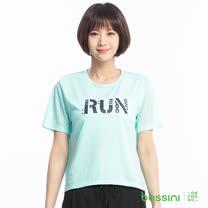 bossini女裝-速乾運動上衣47薄荷綠