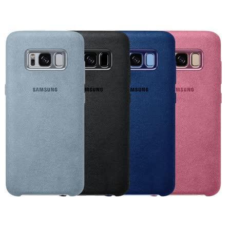 SAMSUNG S8+ 原廠義大利麂皮背蓋