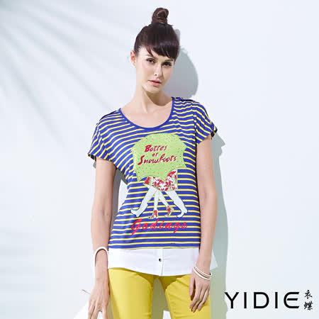 【YIDIE衣蝶】條紋印花挖袖拼接上衣-藍