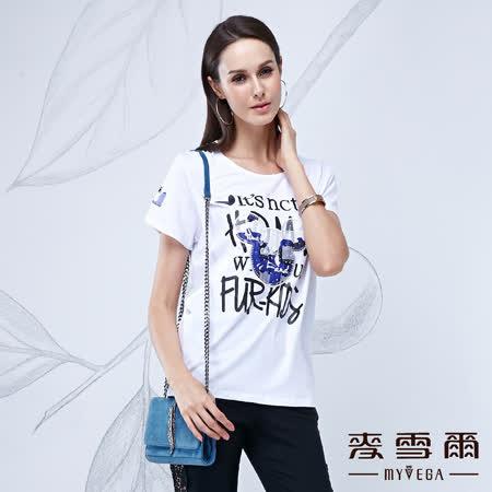 【麥雪爾】圓領英文字母米奇棉質T恤-白