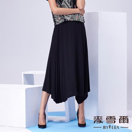 【麥雪爾】不規則下擺修身長裙