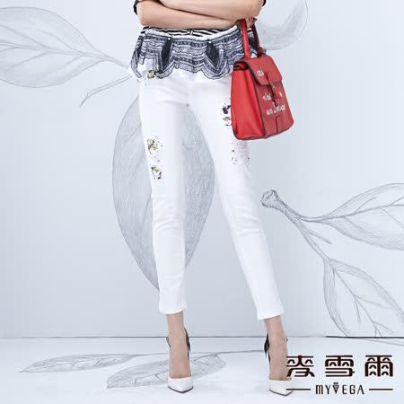 【麥雪爾】帥性刷破設計棉質長褲-白