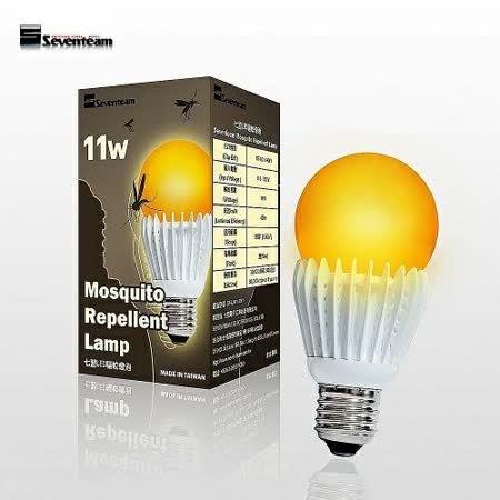 七盟 11W LED驅蚊燈泡