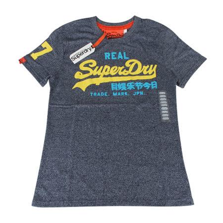 Superdry極度乾燥 經典字母LOGO造型棉質短袖T恤(S/M/海軍藍底黃字)