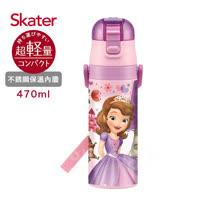 日本Skater不鏽鋼直飲保溫水壺(470ml) 蘇菲雅