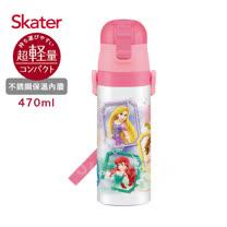 日本Skater不鏽鋼直飲保溫水壺(470ml) 迪士尼公主-Diamond