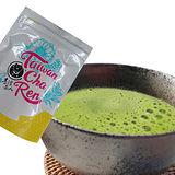 TW台灣茶人日式玄米抹茶粉隨身包