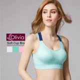 【Olivia】無鋼圈防震交叉美背微聚攏運動內衣-粉綠
