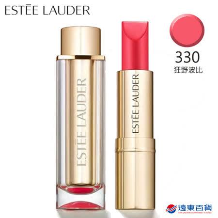 Estee Lauder 雅詩蘭黛 玩色戀愛唇膏 柔緞乳霜#330狂野波比