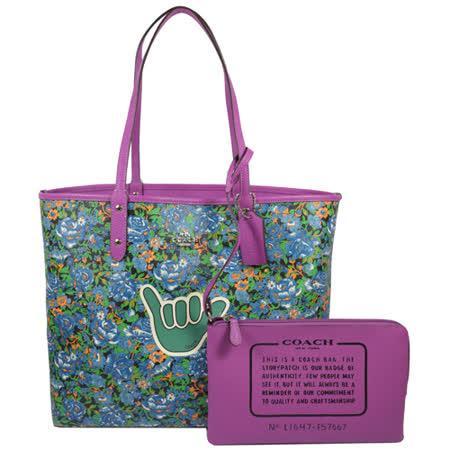 COACH 馬車LOGO花海圖案雙面大購物托特包.藍綠/紫 F57667