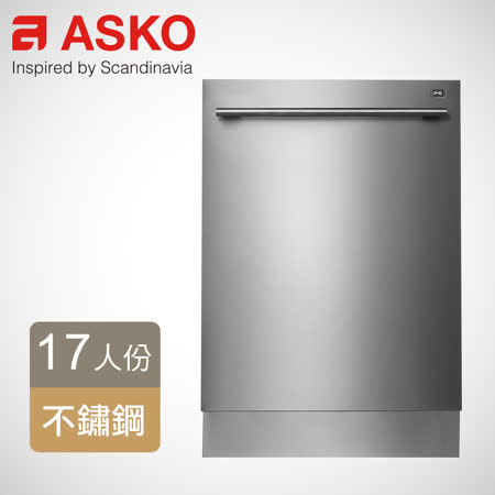 ASKO 瑞典賽寧17人份洗碗機 D5656/S BI (不鏽鋼嵌入型)