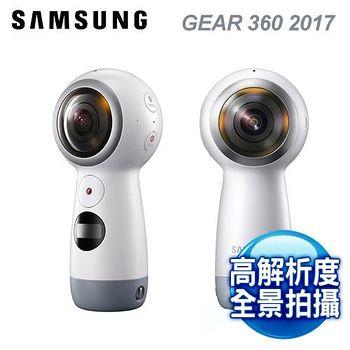 Samsung Gear 360 2017 (SM-R210) 環景攝影機 (黑色)