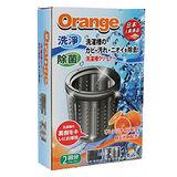 ★超值2入組★生活老媽橘油洗衣槽清潔劑150G*2