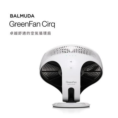 BALMUDA GreenFan Cirq 循環扇(白 x 黑)